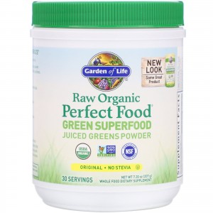 Perfect Food Raw Organic 207g Garden of Life Green Superfood